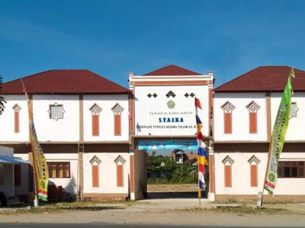 Sejarah STAI Al-Kamal Sarang Rembang