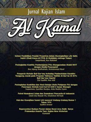 Jurnal Kajian Islam Al Kamal 2021
