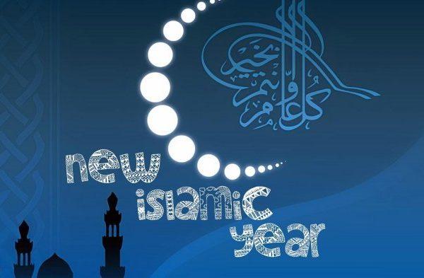 Baru Islam